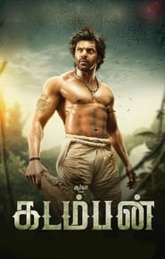 Kadamban 2017 WebRip South Movie Hindi Dubbed 300mb 480p 900mb 720p 2GB 1080p