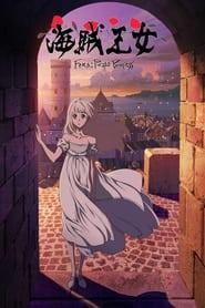 Poster Fena: Pirate Princess 2021