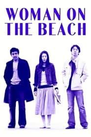 Woman on the Beach (2006)