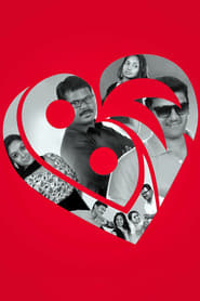 LBW: Love, Breakup and War (2016) DVDRip Malayalam Full Movie Watch Online Free
