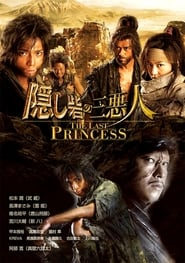 The Last Princess plakat