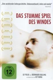 Das stumme Spiel des Windes 2009