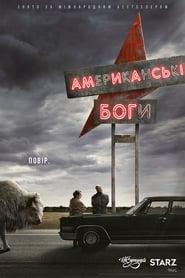 American Gods-Azwaad Movie Database