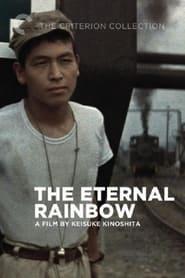 The Eternal Rainbow (1958)