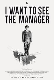 I Want to See the Manager (2015)