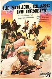 Le soleil blanc du désert 1970