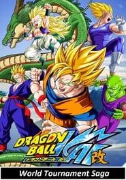 Dragon Ball Z Kai: Season 5