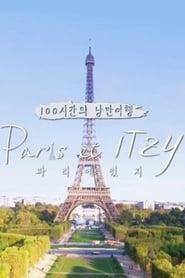 Paris et ITZY (2020)
