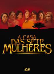 A Casa das Sete Mulheres