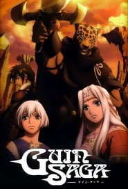 Guin Saga