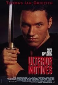 Ulterior Motives 1993