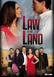 Legea pământului – Adini Kalbime Yazdim