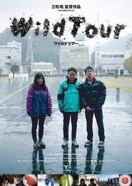 Wild Tour (2019) CDA Online Cały Film Zalukaj cały film online cda zalukaj