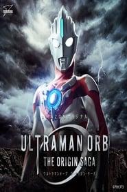Ultra Fight Orb