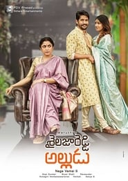 Sailaja Reddy Alludu (2018) Telugu Full Movie Download