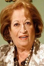Mary Carmen Ramírez