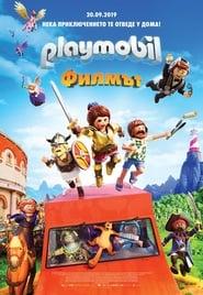 Playmobil: Robbers, Thieves & Rebels