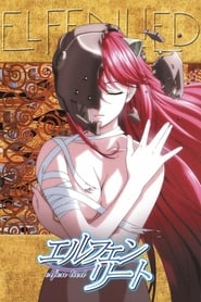 Elfen Lied - In The Passing Rain