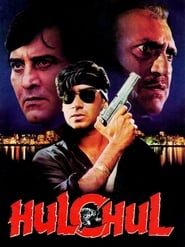 Hulchul 1995 Hindi Movie AMZN WebRip 400mb 480p 1.2GB 720p 4GB 7GB 1080p