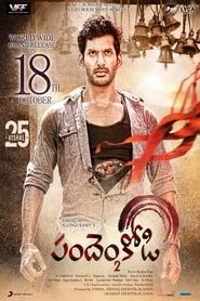 Pandem Kodi 2 Telugu Full Movie Watch Online