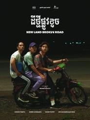 New Land Broken Road
