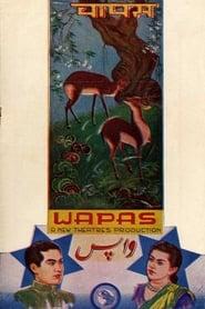 Wapas 1943