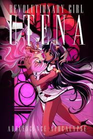 Poster Revolutionary Girl Utena: The Adolescence of Utena 1999