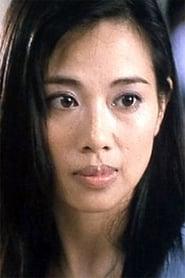 Nadia Chan