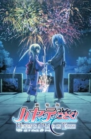 Hayate the Combat Butler Movie: Heaven Is a Place on Earth (2011)