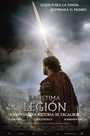 La última legión 2007