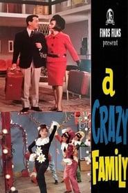 Δες το Μια τρελλή τρελλή οικογένεια (1965) online