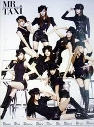 Imagen Girls' Generation