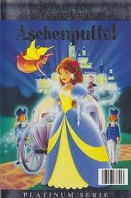 Cinderella (1994)