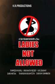 LADIES NOT ALLOWED
