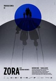 The Dawn (2020)