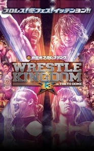 NJPW Wrestle Kingdom 13 (2019)