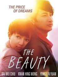 The Beauty (斗艳) 2016