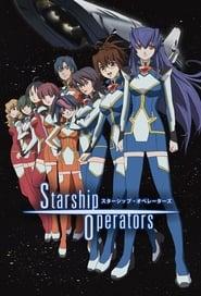 مشاهدة مسلسل Starship Operators مترجم أون لاين بجودة عالية