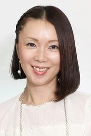 Megumi Kojima