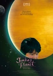 Junha's Planet (2019)