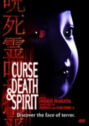 Curse, Death & Spirit 1992