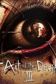Art of the Devil 3 2008