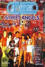 Street Angels (1996)