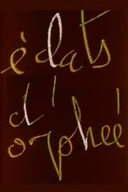 Éclats d'Orphée 2002