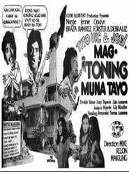 Mag-Toning Muna Tayo 1981