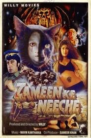 Poster Zameen Ke Neeche 1999