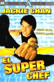 El super chef 1997
