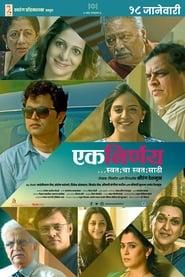 Ek Nirnay… Swatahacha Swatasathi 2019 Movie WebRip Marathi 300mb 480p 1.2GB 720p 5GB 1080p