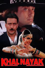 Khal Nayak (1993)