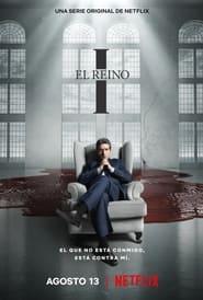 Vosso Reino: Season 1